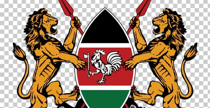 Embassy Of Kenya In Washington PNG, Clipart, Art, Carnivoran.