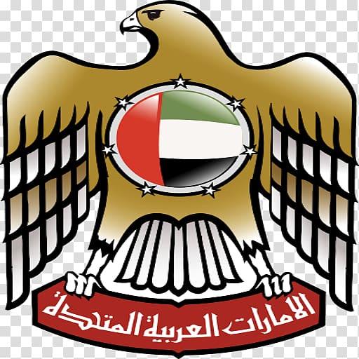 Abu Dhabi Embassy of the United Arab Emirates, Washington.
