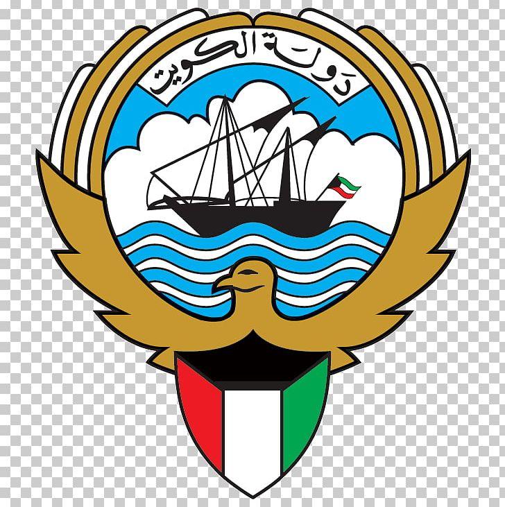 Kuwait City Embassy Of Kuwait In Washington PNG, Clipart.