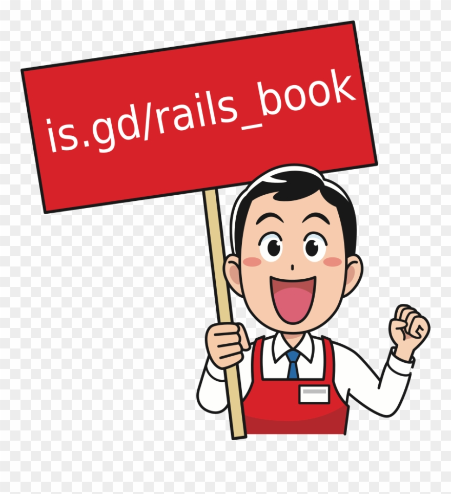 programming #computers #ruby #rubyonrails #gnulinux.