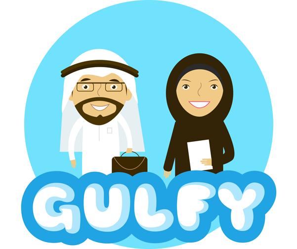 Jobs in UAE, Saudi Arabia, Dubai Gulf Countries.