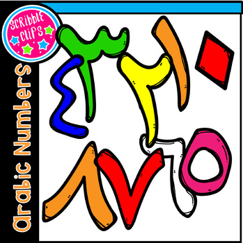Arabic Number Clipart by Sunnah Learners.