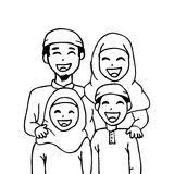 Image result for muslim family clip art black and white.