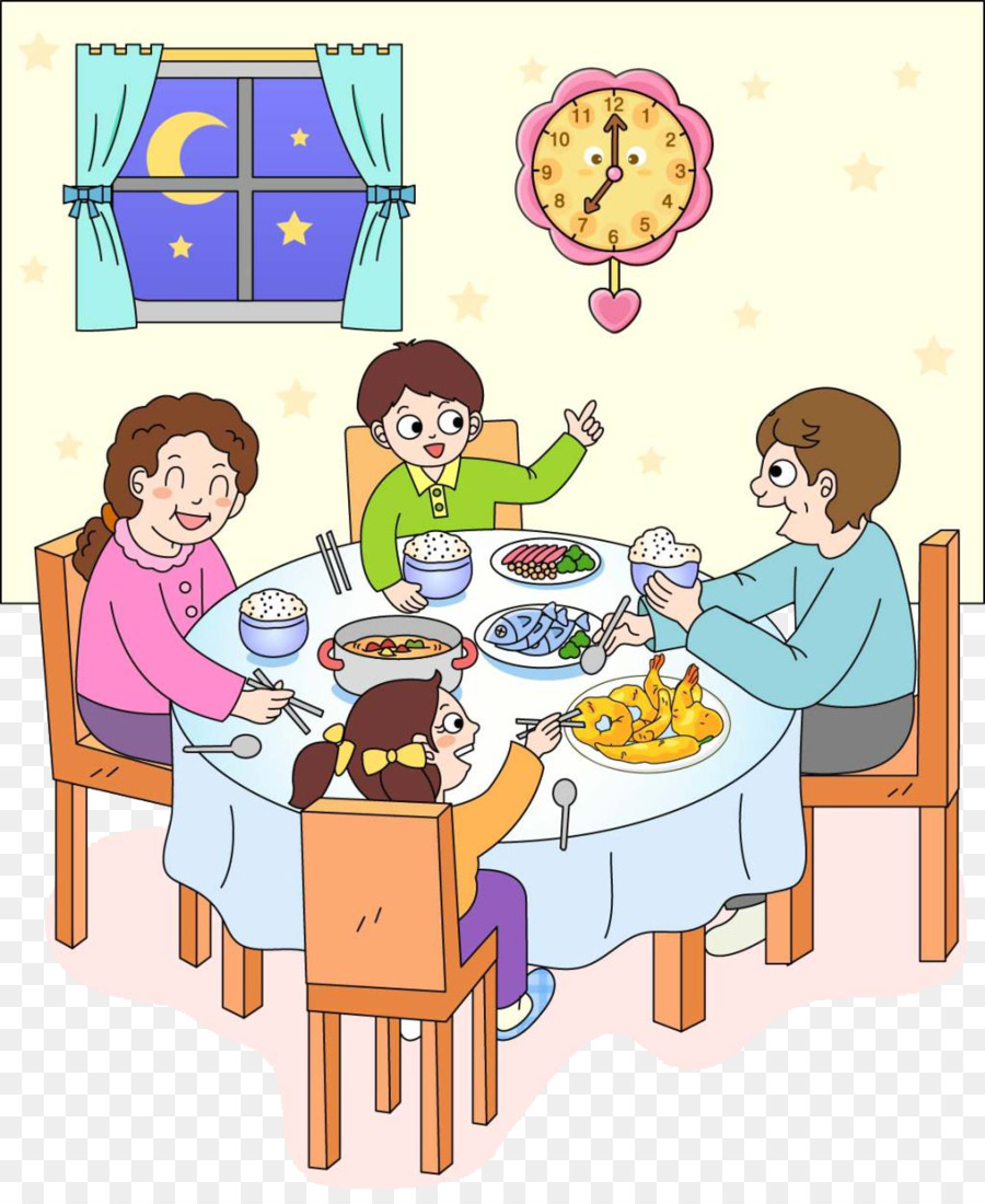 Parents Day Family Day png download.