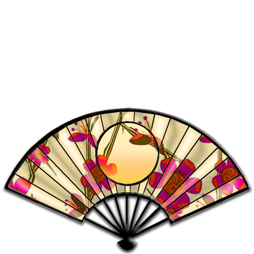 Free Fan Cliparts, Download Free Clip Art, Free Clip Art on Clipart.