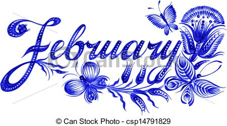 February Stock Illustrations. 99,274 February clip art images and.