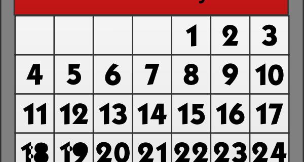 February calendar clipart archives 6 calendar printable.