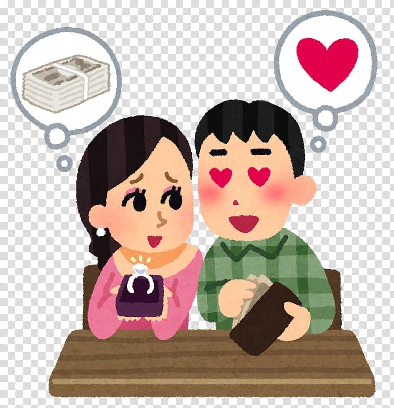 デート商法 Dating いらすとや Illustration Falling in love.