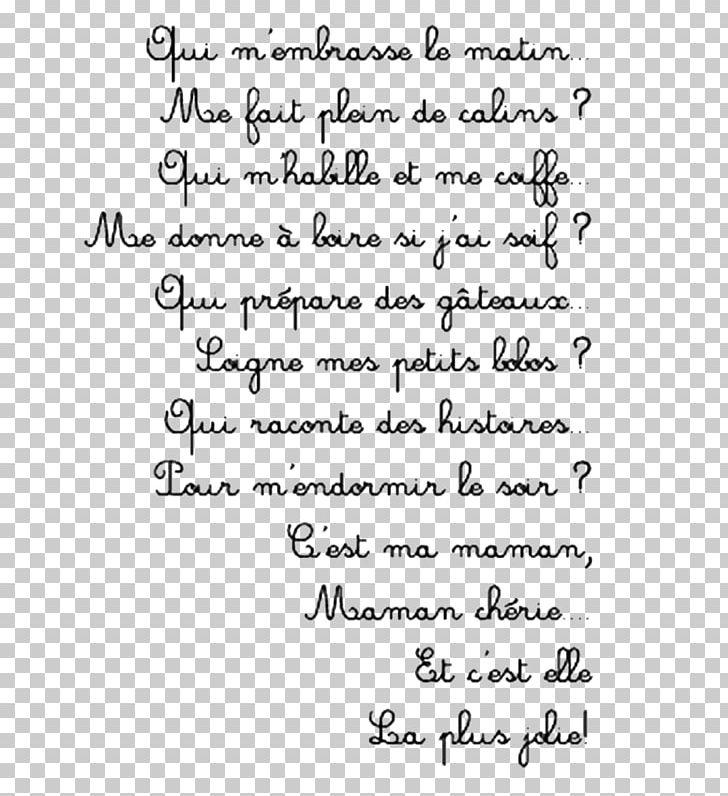 Bonne Fête Maman Fête Des Mères Mother\'s Day PNG, Clipart.