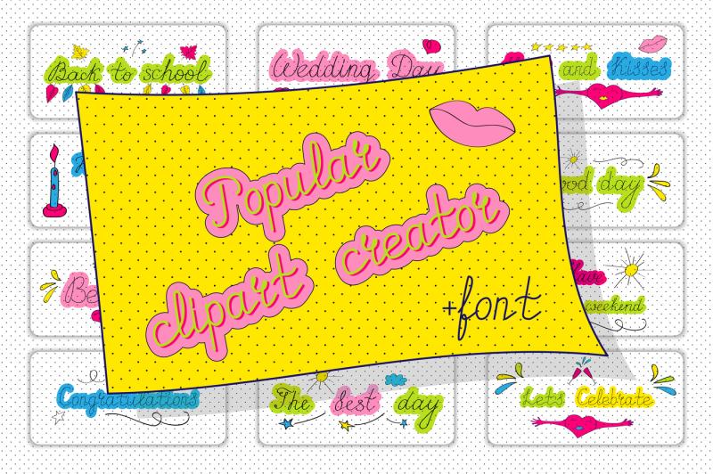 Free Clipart Creator + Handwritten Font Crafter File.