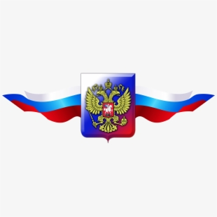 Coat Arms Symbols Flag Of Russia Clipart.