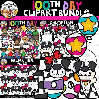 100th Day of School Clipart Bundle {100 Days of School Clipart}.