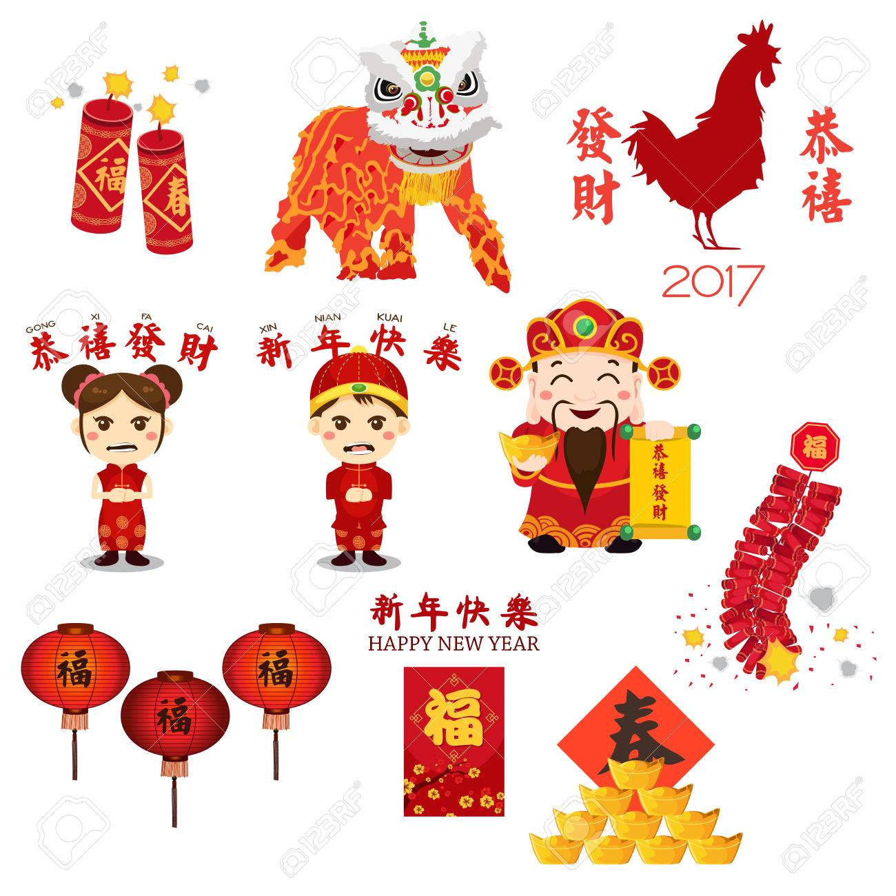 A vector illustration of Chinese New Year Icons and Cliparts.