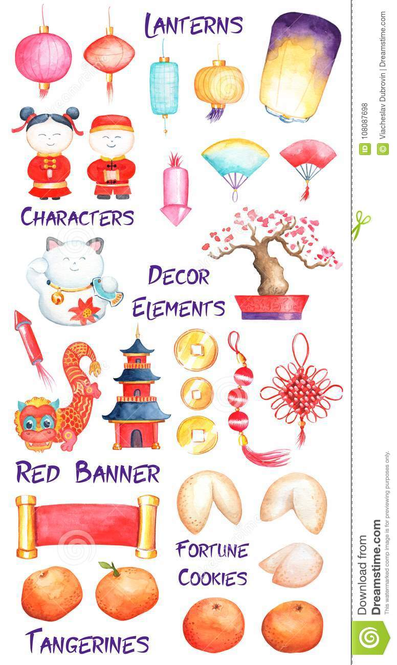 Chinese New Year Watercolor Clipart On White Background. Lunar New.