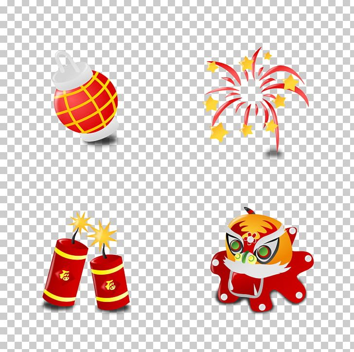 Chinese New Year Computer Icons Chinese Calendar PNG, Clipart.