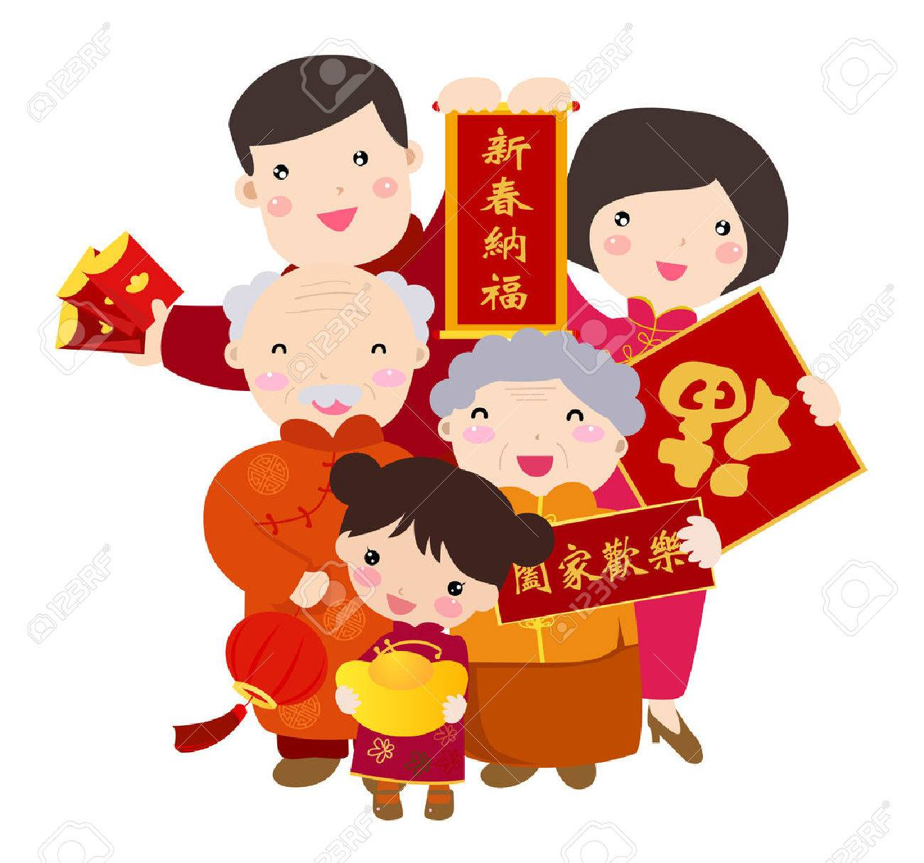 A traditional Chinese new year celebration.