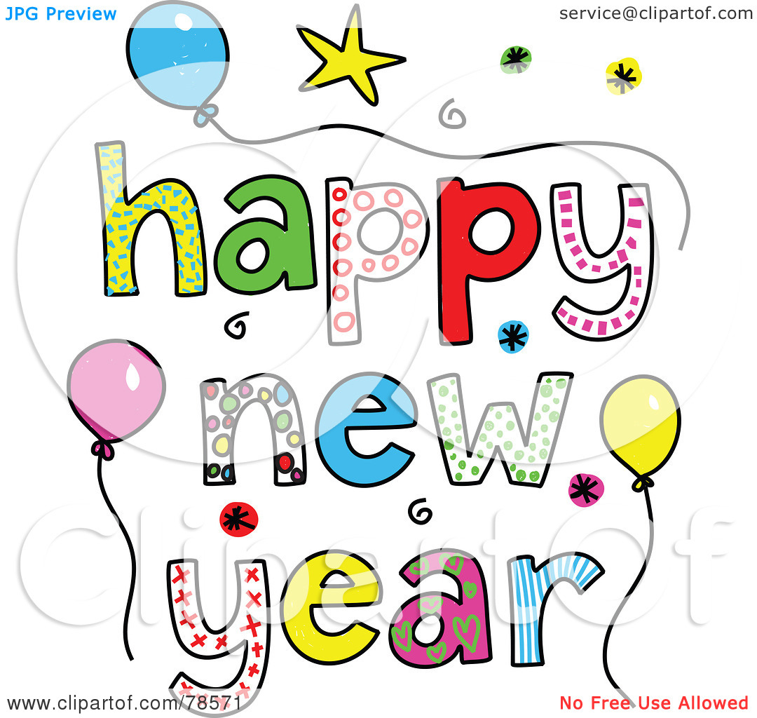 Happy New Year Free Clipart Images.