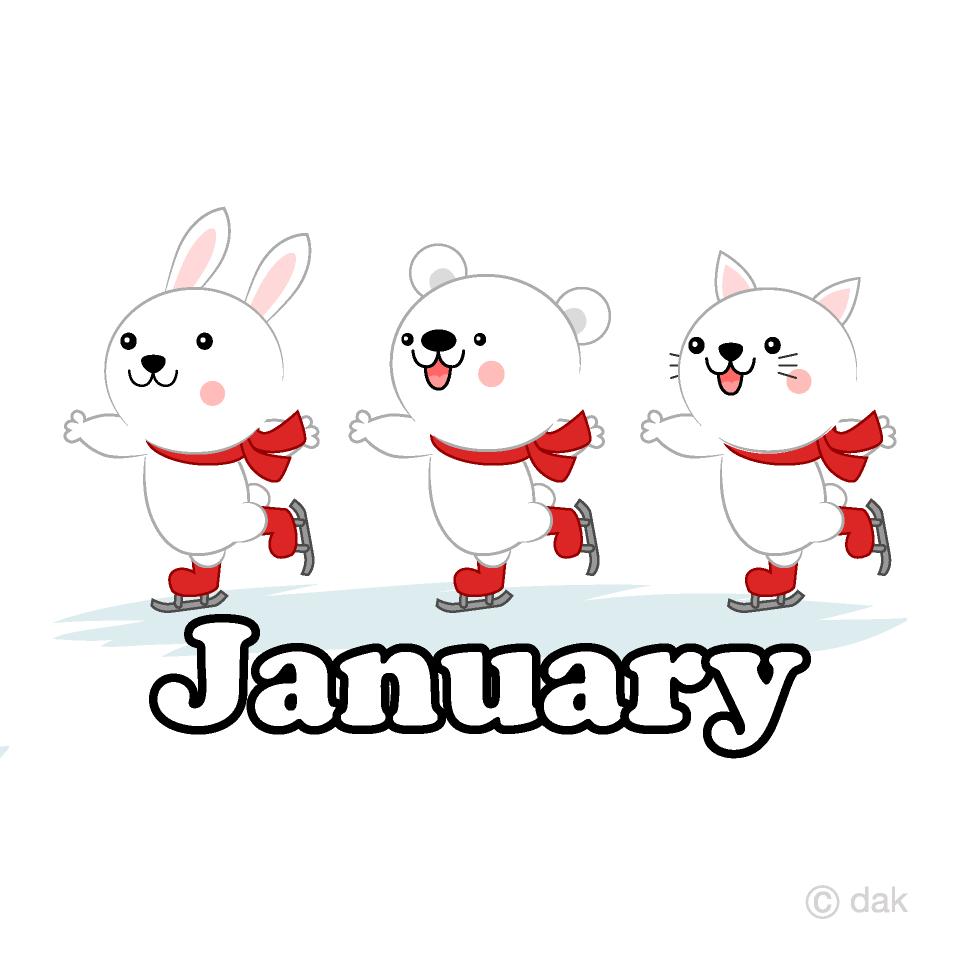 Free Animal Skating January Clipart Image Illustoon.