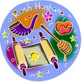 Rosh hashanah clipart, Rosh hashanah Transparent FREE for.