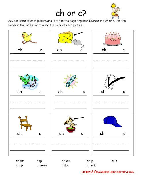 Free Worksheets Cliparts, Download Free Clip Art, Free Clip.