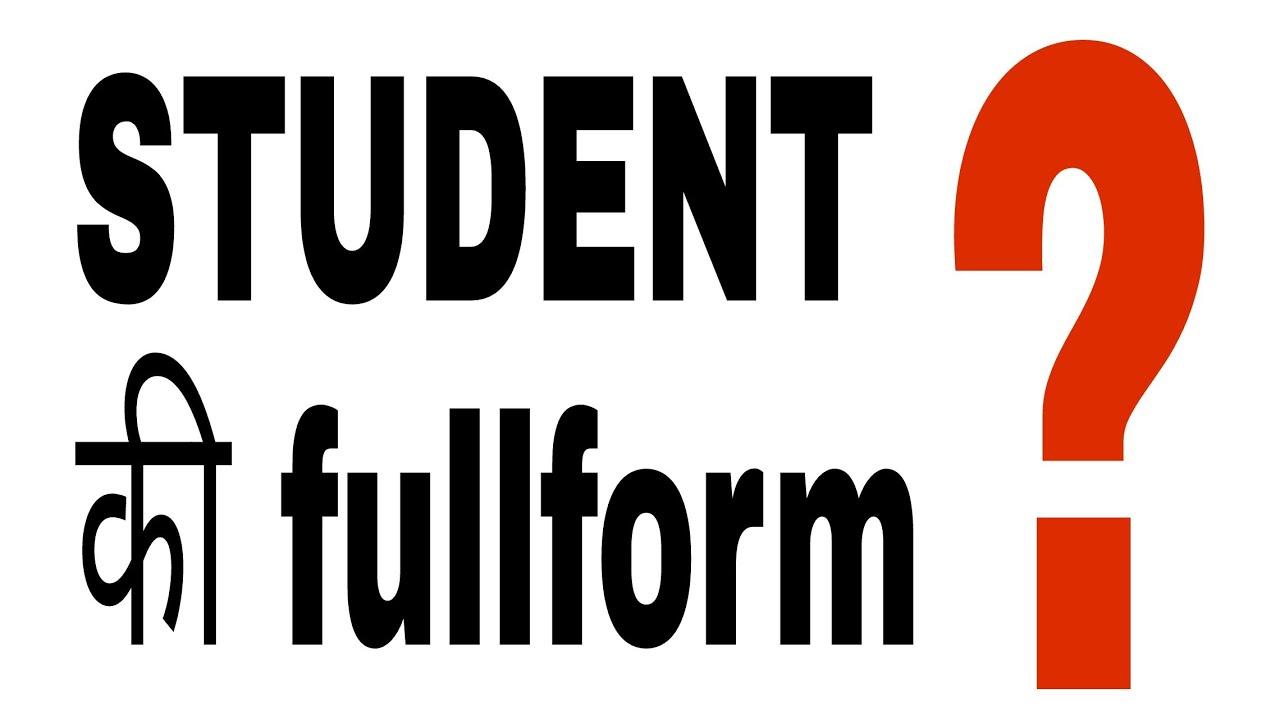 Student ki fullform.