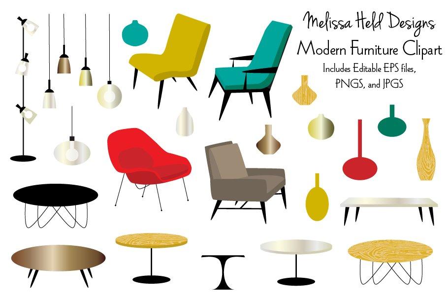 Modern Furniture Clipart.