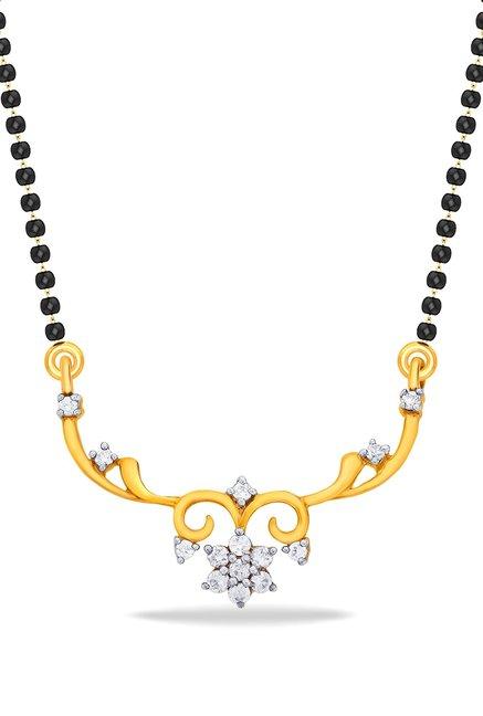 Buy P.N.Gadgil Jewellers 18k Gold & 0.217 ct Diamond Pendant.