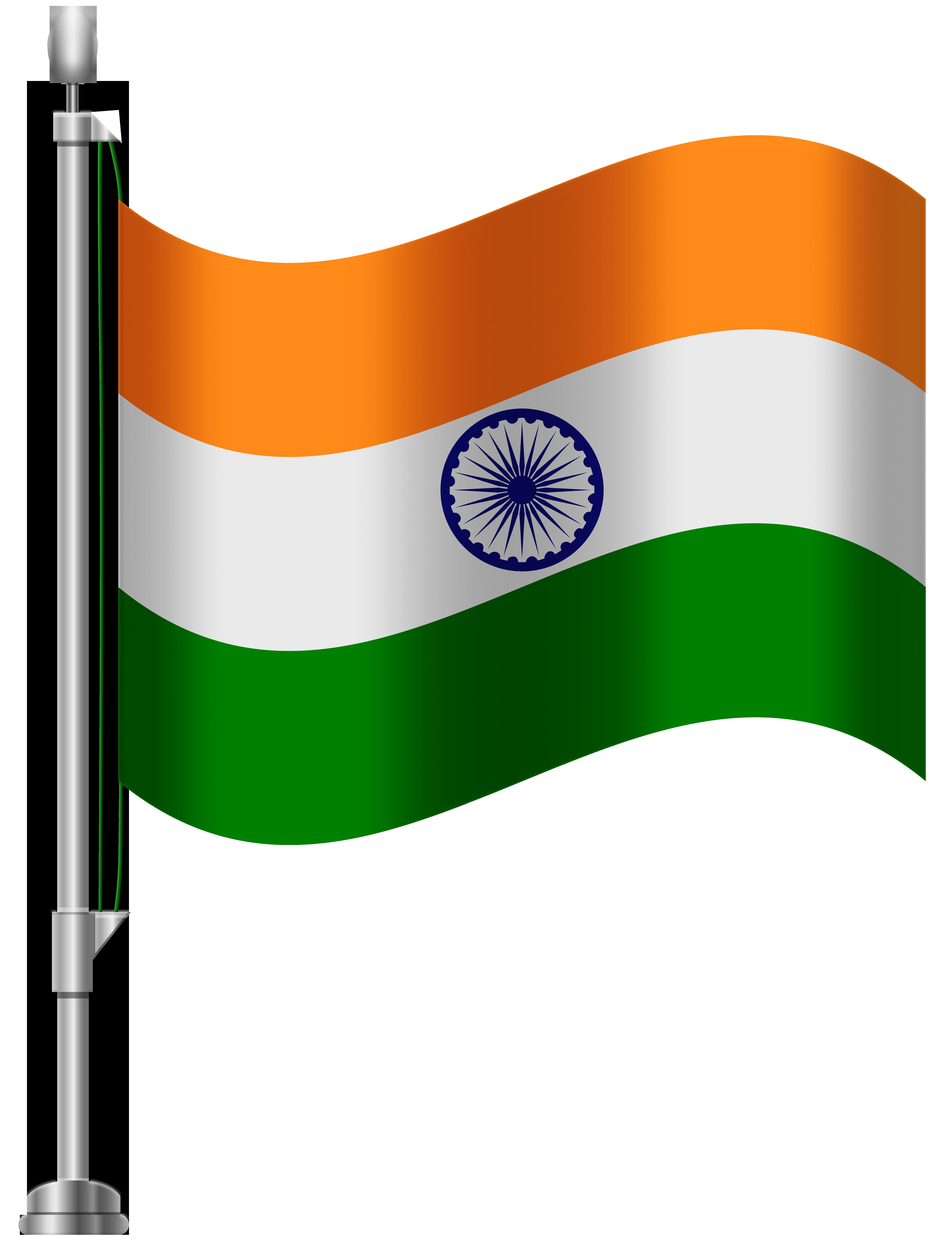 India Flag PNG Clip Art.