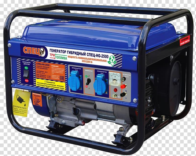 Generator transparent background PNG clipart.