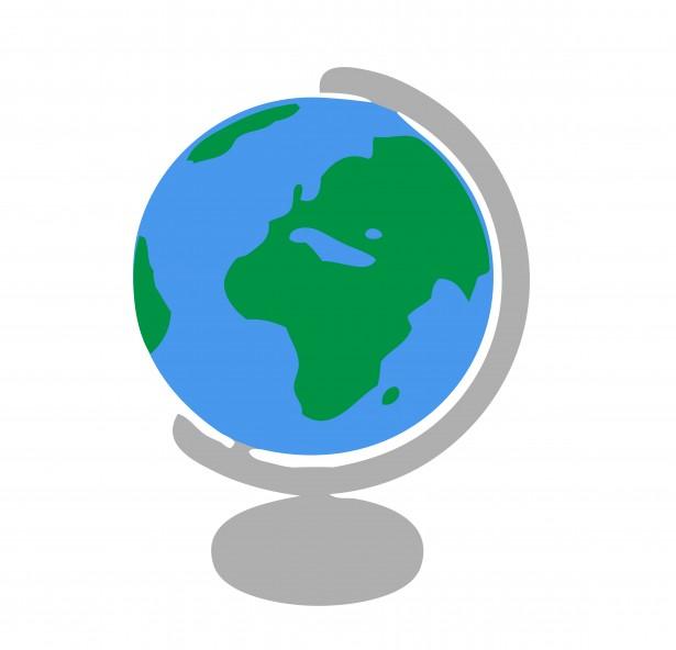 Best Globe Clipart #29778.