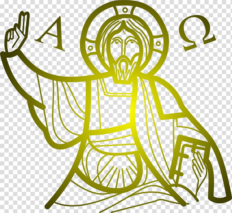 Nativity of Jesus Christianity Christian cross , glory.