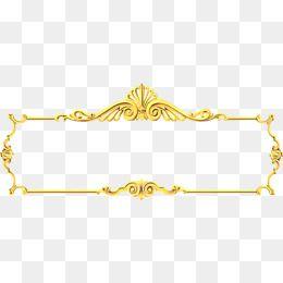 Gold Glyph Border, Golden, Frame, Carved Pattern PNG.