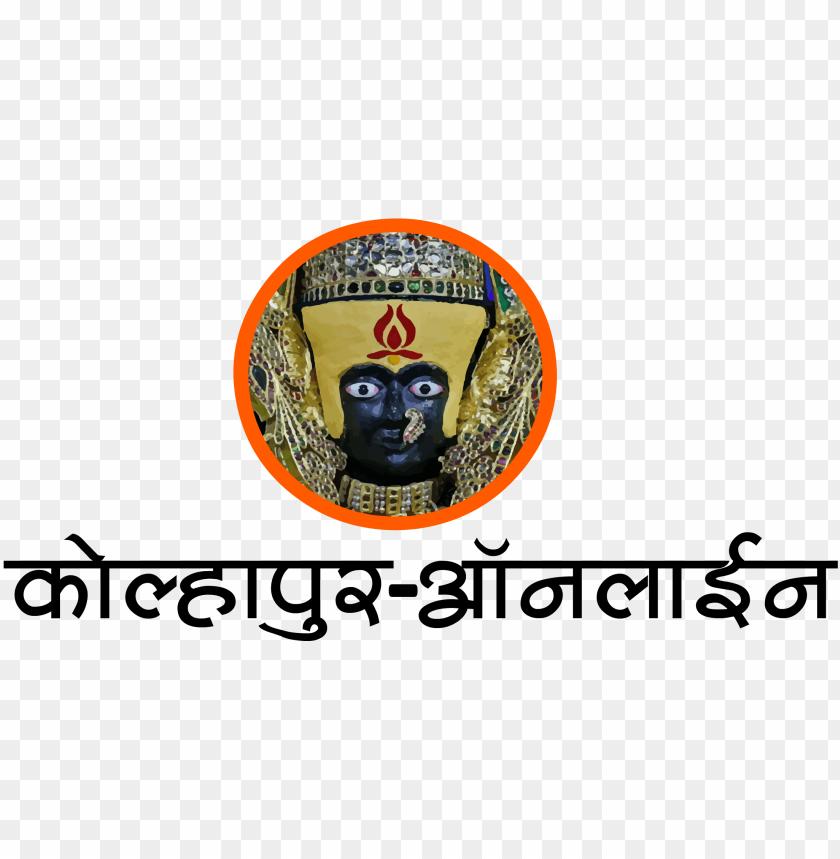 kolhapur online.