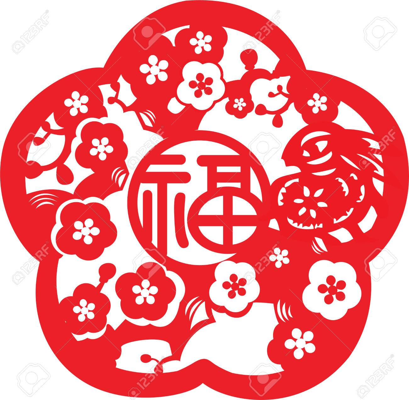 Calligraphy Chinese Good Luck Symbols.