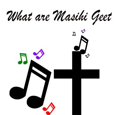 listen and free download masihi geet in mp3 format.