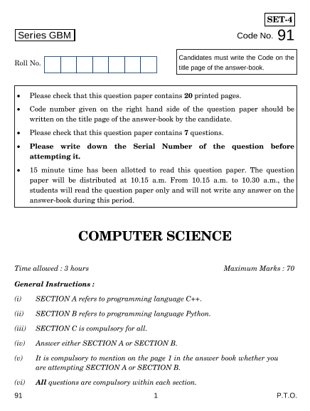 Previous Year Computer Science Question Paper for CBSE Class.
