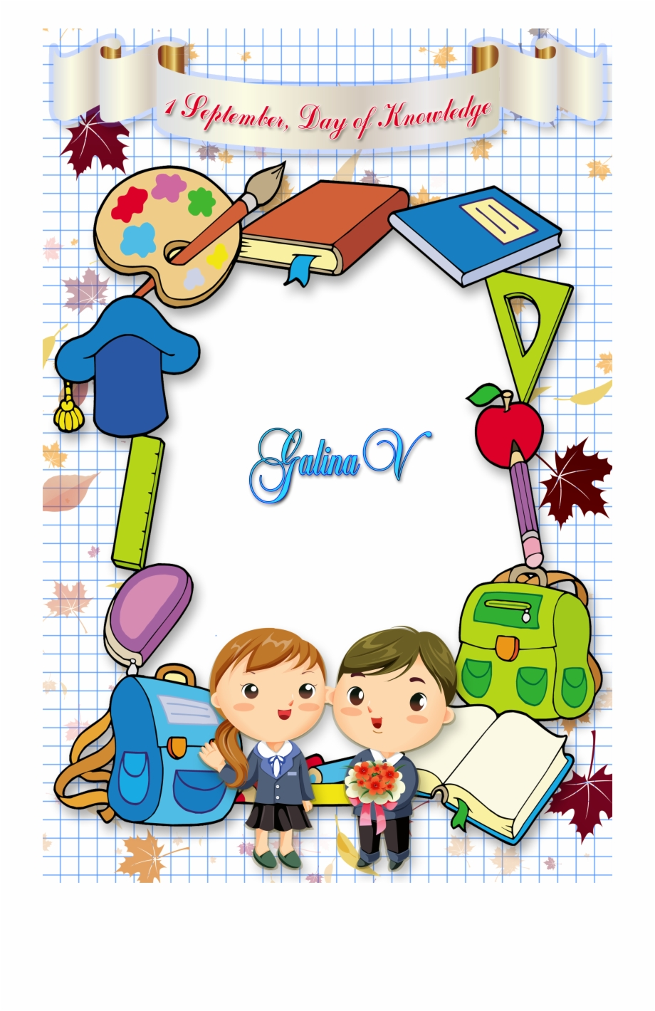School Objects Free PNG Images & Clipart Download #1972256.