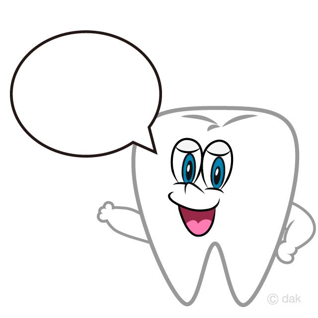 Hablar diente Gratis Dibujos Animados Imágene|Illustoon ES.