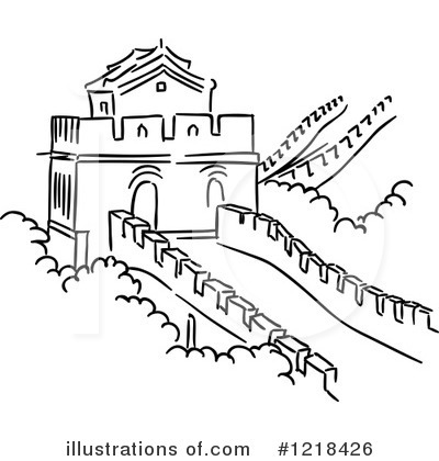 Great Wall Of China Clipart #1218426.