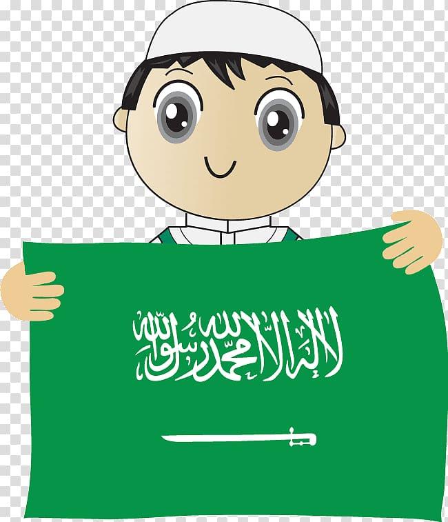 Flag of Saudi Arabia History of Saudi Arabia Persian Gulf.