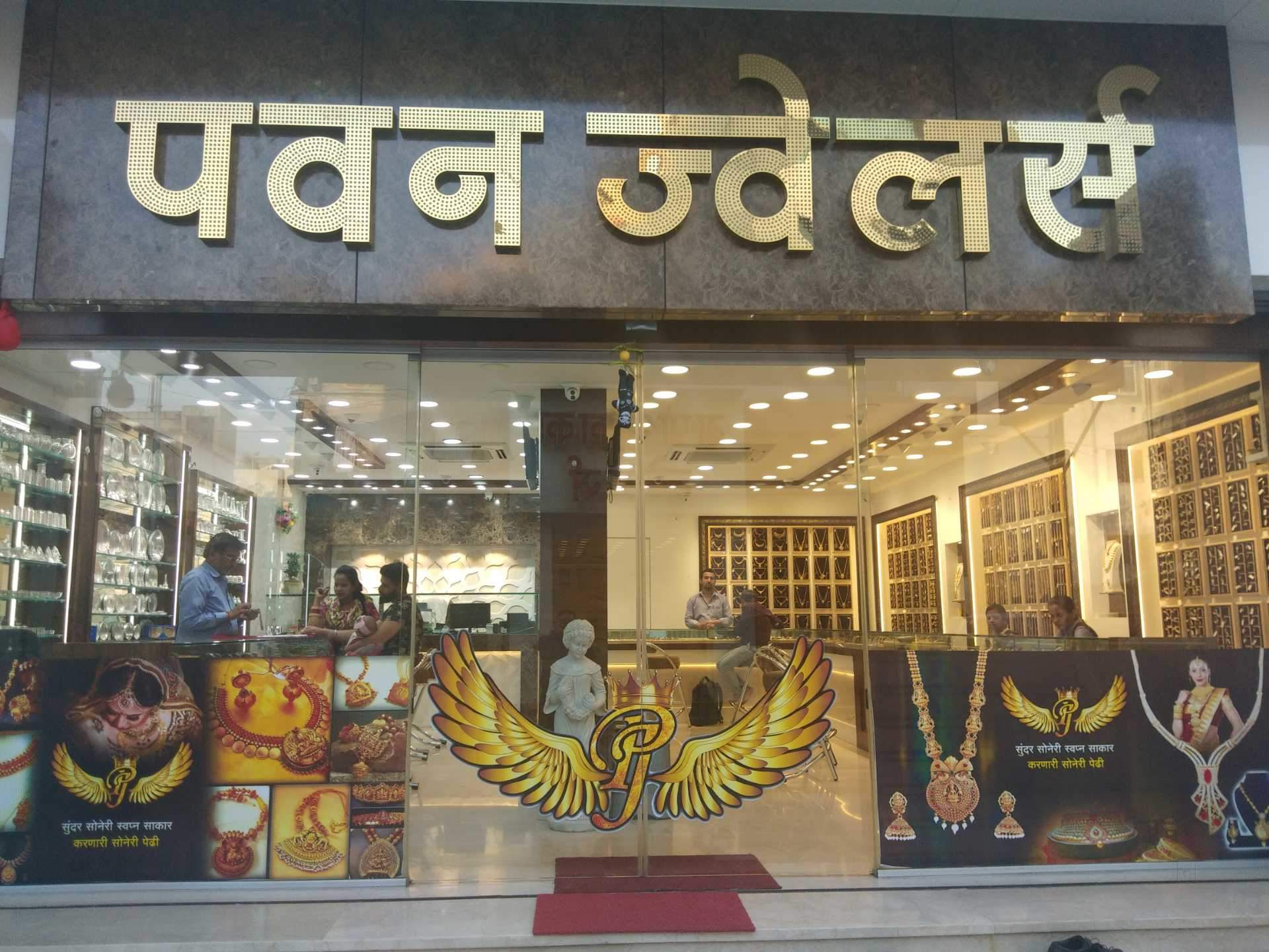 Jewellers hadapsar pune download free clipart with a.