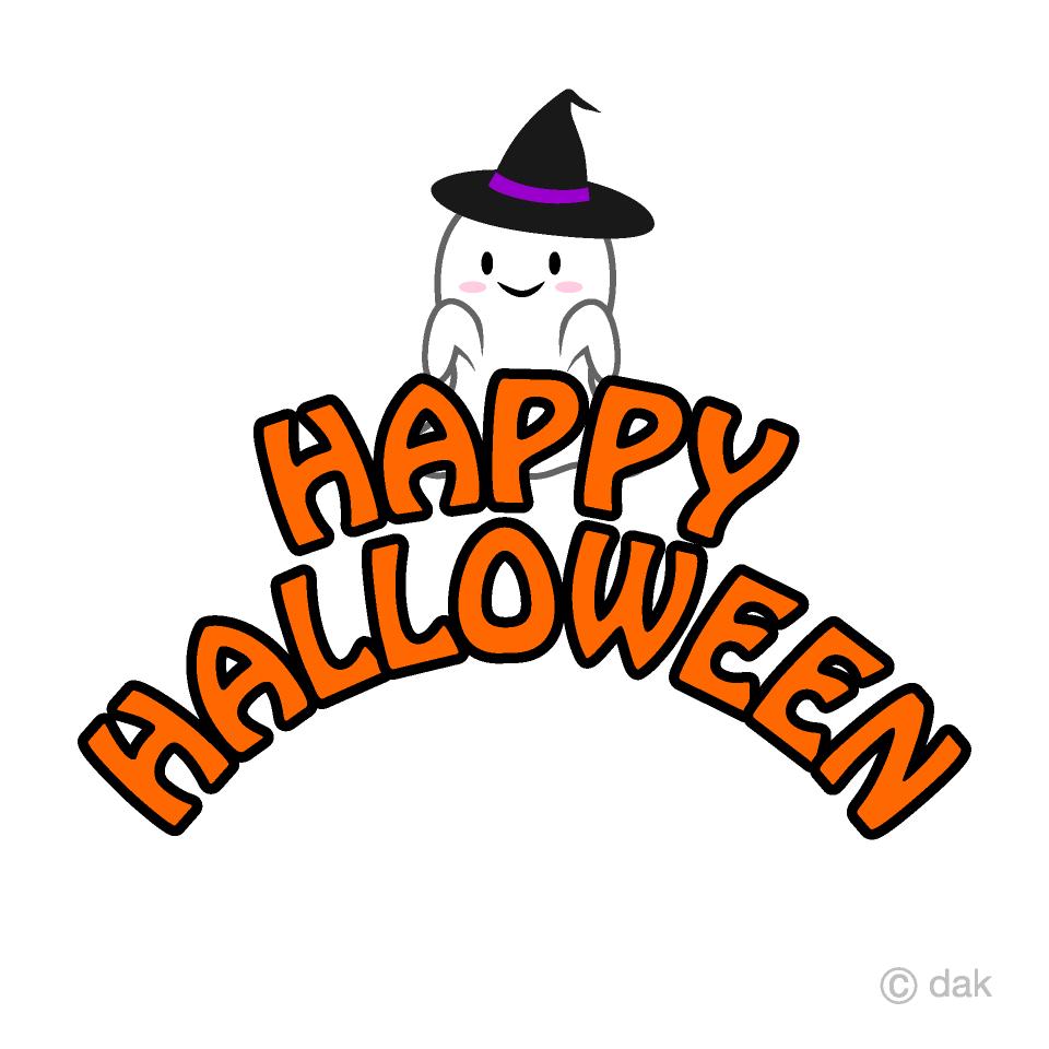 Free Ghost Happy Halloween Clipart Image|Illustoon.