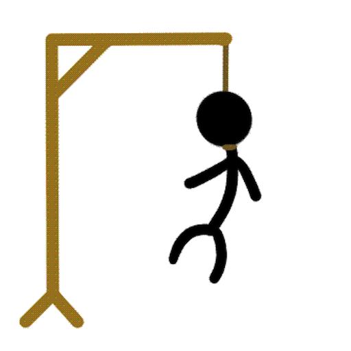 Hangman!.
