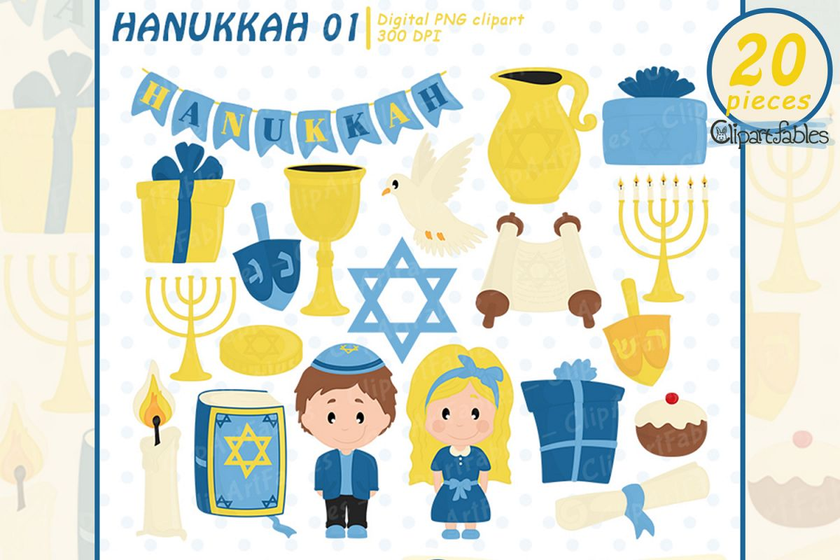 HANUKKAH clipart, happy hanukkah art, Jewish, Star of David.