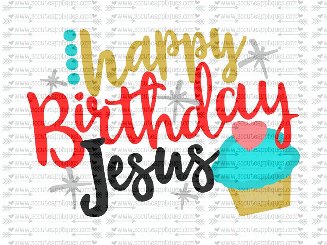 Happy birthday jesus clipart 8 » Clipart Station.