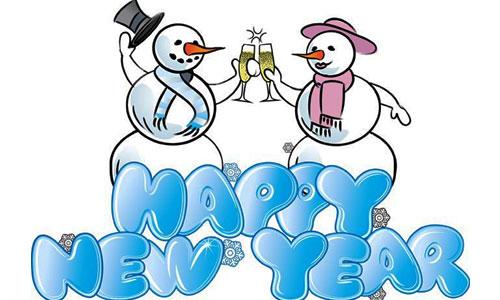 """Happy New Year Clip Art""""."""