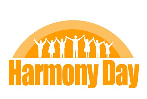Harmony Day Clipart.