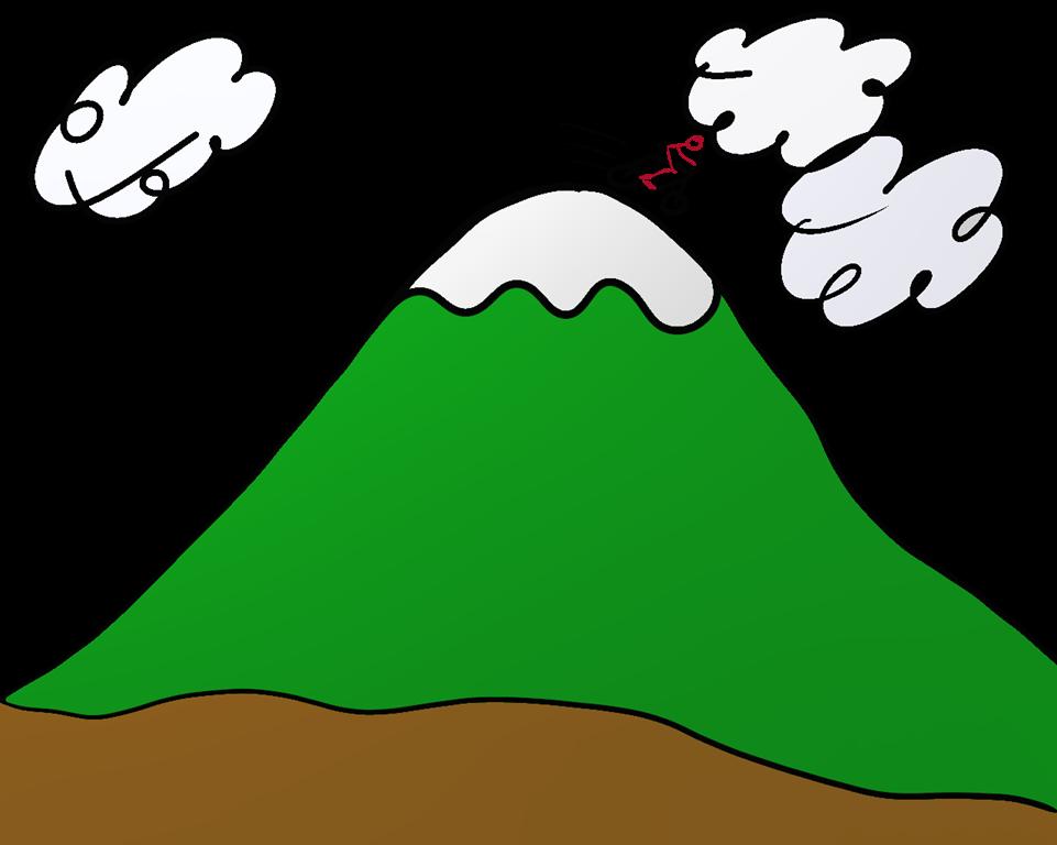 Free Hills Cliparts, Download Free Clip Art, Free Clip Art.