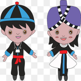 Hmong People PNG.