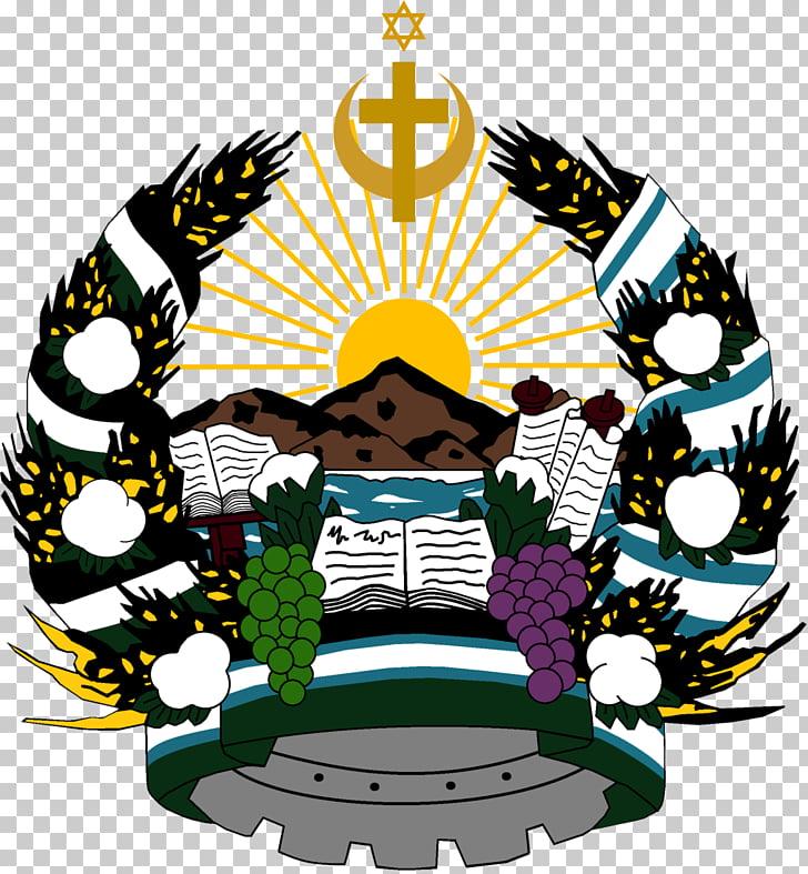 Artist Illustration Holy Land, PNG clipart.